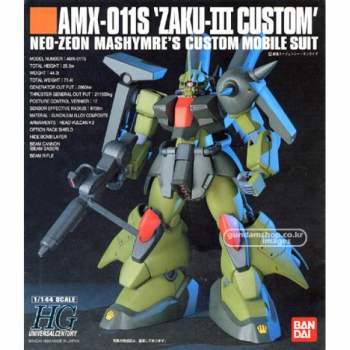 BANDAI[HGUC]1/144 AMX 011S ZAKU III CUSTOM   자쿠3커스텀 마슈마 전용 [003]