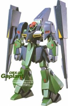 BANDAI1/144 ORX 05 갸프랑