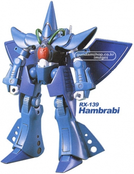 BANDAI1/144 RX 139 함부라비[33]
