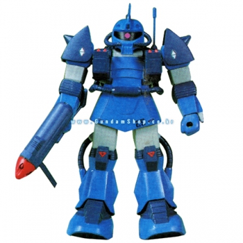 BANDAI1/144 MS 07H 구프 플라이트 타입  Z Gundam Ver  [10]