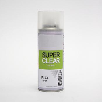 슈퍼클리어 FLAT 無光 무광마감제 유성 GSS 001 200ml