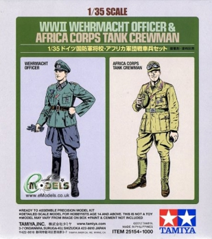 TAMIYA1/35 WW II 독일 국방 장교·독일 아프리카 군단 전차병 2체 세트