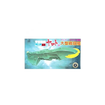 BANDAI[BANDAI] No 25 대형 전투함