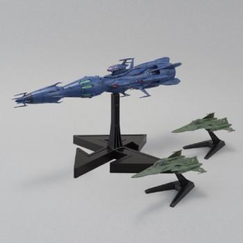 BANDAI[BANDAI] 1/1000 우주전함 야마토 데우스라 II 코어 쉽